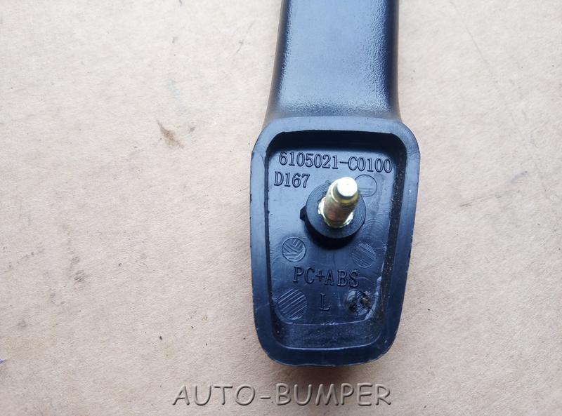DongFeng Ручка двери наружняя левая  6105021-C0100, 6105021C0100