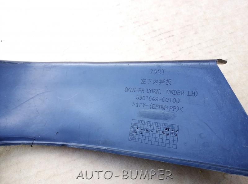 DongFeng Отбойник переднего обвода нижний внутренний левый 5301649-C0100, 5301649C0100