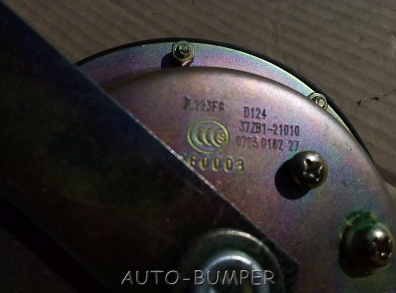 DongFeng Сигнал электрический в сборе (высокий тон,24В) 37ZB1-21010, 37ZB121010