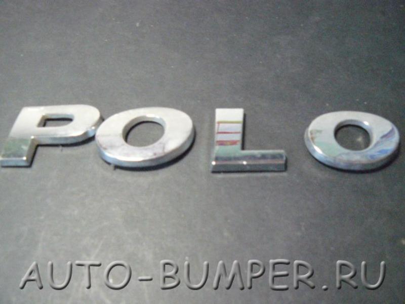 надпись на крышке бензобака фольксваген поло седан