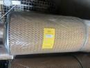 Элемент фильтрующий очистки воздуха ФП 207.1-200, ФП 207.1-201, ФП2071200