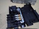 Audi / VW Коробка плавких предохранителей c блоком пред.  8P0937548 4F0 915 519